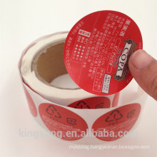 hot sale two side printing pp material self-adhesive sticker
