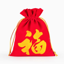 custom printed drawstring velvet gift pouch jewelry packing bag velvet pouch jewelry