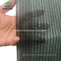 Factory Price! ! ! HDPE Agriculture/Agro/Agri/Greenhouse/Hoticulture/Vegetable/Garden/Raschel/Shading/Sun Shade Net