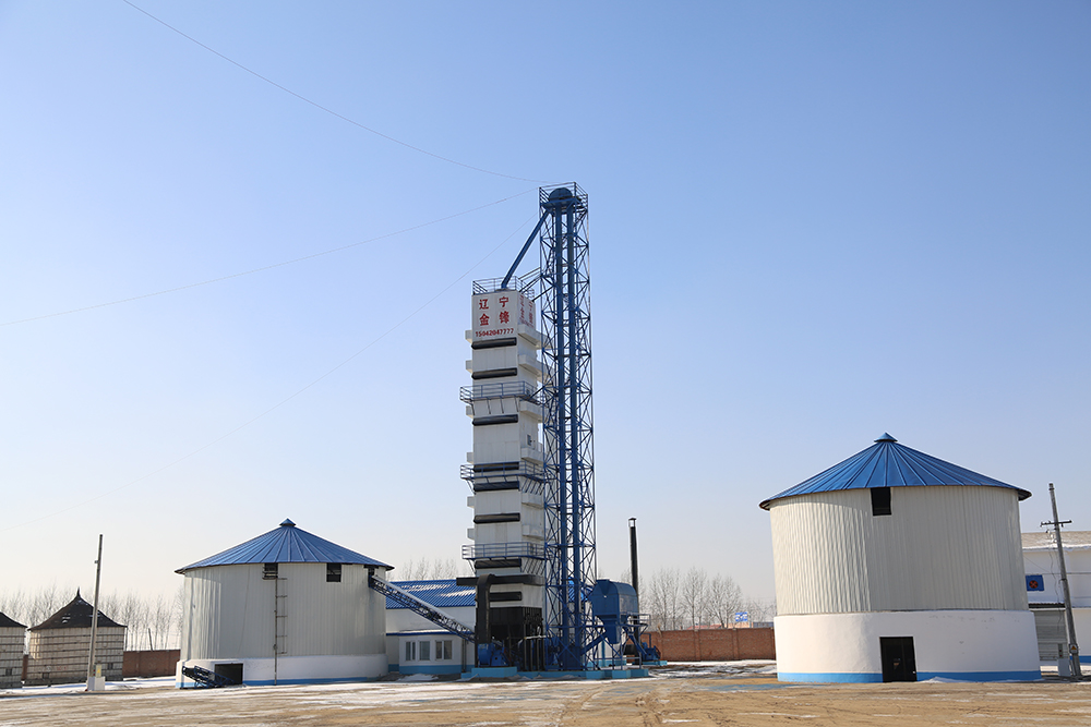 Corn Dryer Machine Price