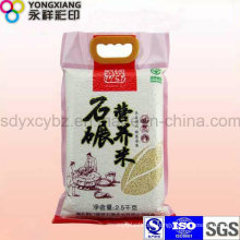 Portable Vacuum Rice Packaging Bag with Ny&PE
