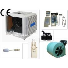 Enfriador de aire centrífugo evaporativo 220V