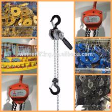 premium quality factory price lifting manual lever hoist