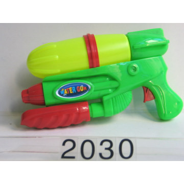 Toy Nerf Gun Outdoor Game