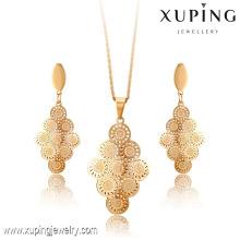 Moda simples elegante 18k banhado a ouro conjunto de jóias de imitação -63794