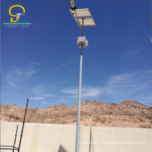 Exported to Ghana and Nigeria street led light tracking