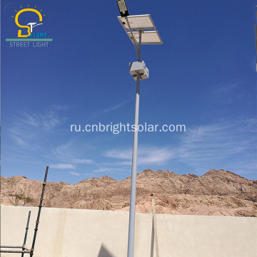 Highway Solar Street Light 4.5M 24W