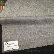 soft and light wool and cashmere blend fabric weight 470g/m