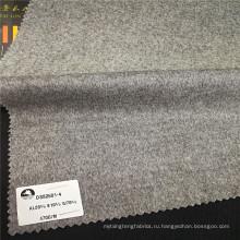 мягкая и легкая шерсть и кашемир смесь ткани весом 470 г/м
