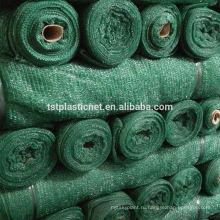 малла мешки / сетки/ сеть тени для сельского хозяйства