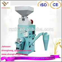 LNT type AUTO combined rice mill machine price