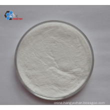 Reliable Manufacturer Vitamins Biotin VH Feed Grade Supplement