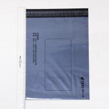 Logotipo impreso de calidad superior al por mayor de plástico / bolsa de correo