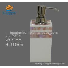 PN-EB Pink Shell Hotel Liquid Soap Dispenser for Hotel Amenity Set