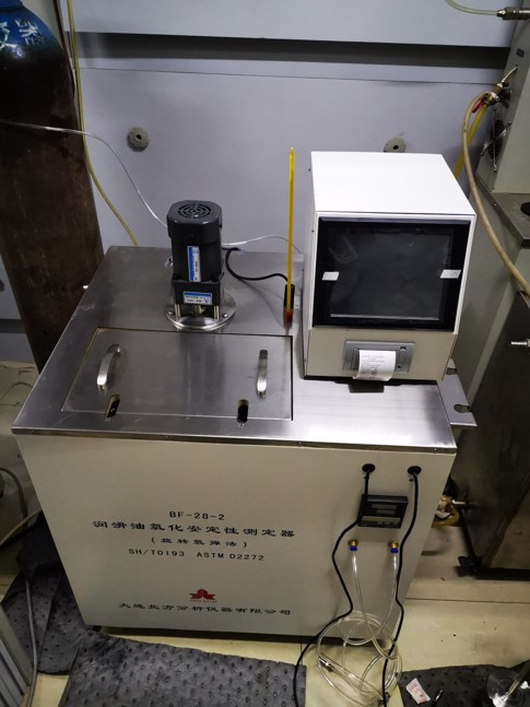 Lubricant Oxidation Stability Tester (RPVOT)