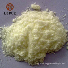 UV absorber UV-531 for plastics