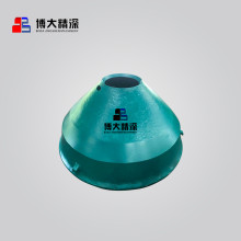 Metsos Cone Crusher Spare Parts Mantle