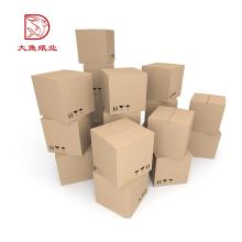 Chine en gros nouveau design mode affichage ordinateurs portables cartons pour le déplacement