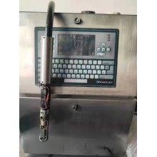 Impresora de inyección de tinta de caracteres pequeños de segunda mano 43S