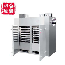 Rxh-7-C Horno de secado circular de aire caliente multifuncional