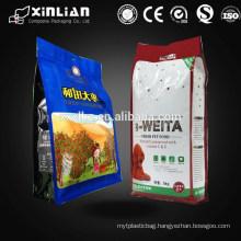 Plastic flat bottom quad seal packaging bag for food packaging