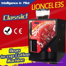 Espresso Coffee Vending Machine (Lioncel E3S)