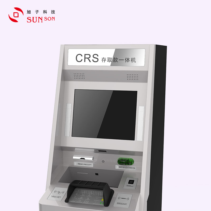 CRM Cash Recycling Machine
