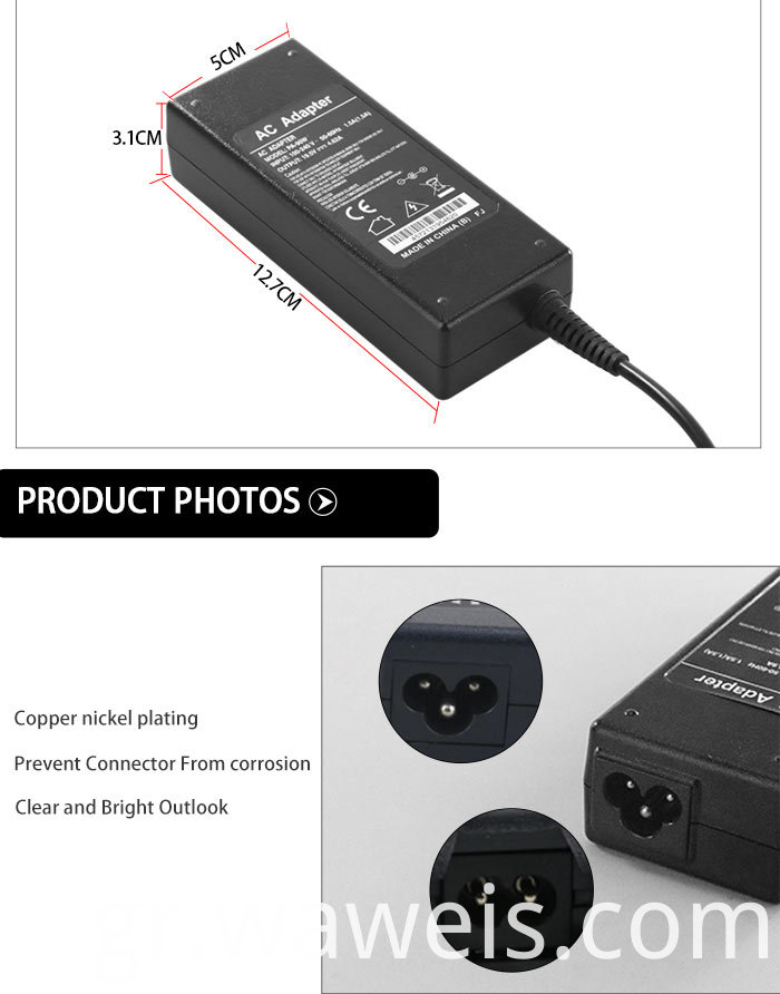 power adapter acer