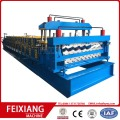 Double layer metal roofing glazed forming machine
