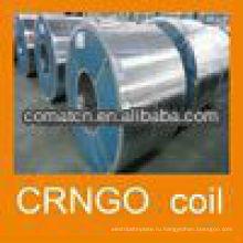 CRNGO кремний стальная катушка