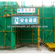 Construction Safety Mesh By ISO FACTORY in large building foundation