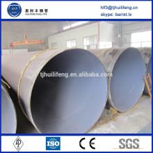 ST45 three layer polyethylene coating steel pipe