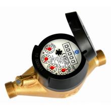 Nwm Multi Jet Water Meter (MJ-SDC-G4-5+4)