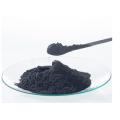 the colloidal graphite powder