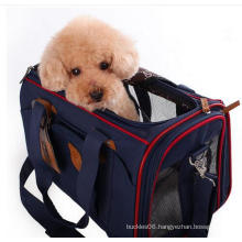 Nylon Pet Bag Dp-CS11591