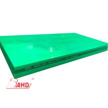 Лист полиэтилена HDPE полиэтилена высокой плотности