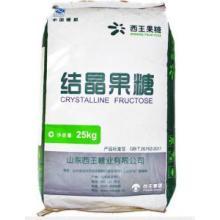 Fructosa cristalina de la marca de fábrica de Xiwang (grado alimenticio) (CAS No. 57-48-7)