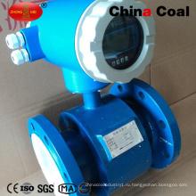 Ду50 цифровой Электронный магнитный масс расходомер для жидкостей, газа нефти