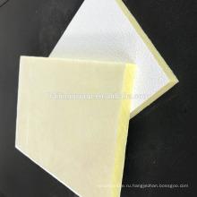 Высокая плотность звукоизоляционные из стекловолокна акустический потолок плитка
