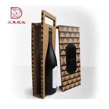 Factory OEM luxury custom logo magnum gift box for wine glass