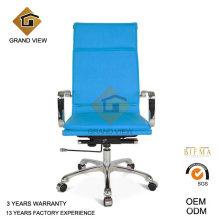 Chaise de bureau en cuir pivotante (GV-OC-H305)