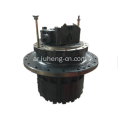 كوماتسو PC210-7 Final Drive 708-8F-00170 Travel Motor