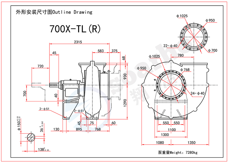 700mm Size FGD Pump
