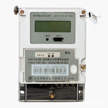 Static Single Phase Digital Energy Meter with Max Loading Record