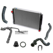 Schaltgetriebe Kühler Au-di A4 A6