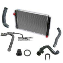 Радиатор МКПП Au-di A4 A6