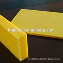 Engineering Plastic PE Sheet