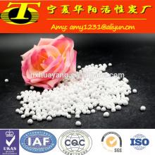 Preço de fábrica 3-5mm bola de alumina ativada para adsorção