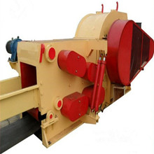 MP215 Wood Chipper Machine for Sale