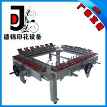 Máquina de impresión ovalada DJ-A1012 / DJ-A1016